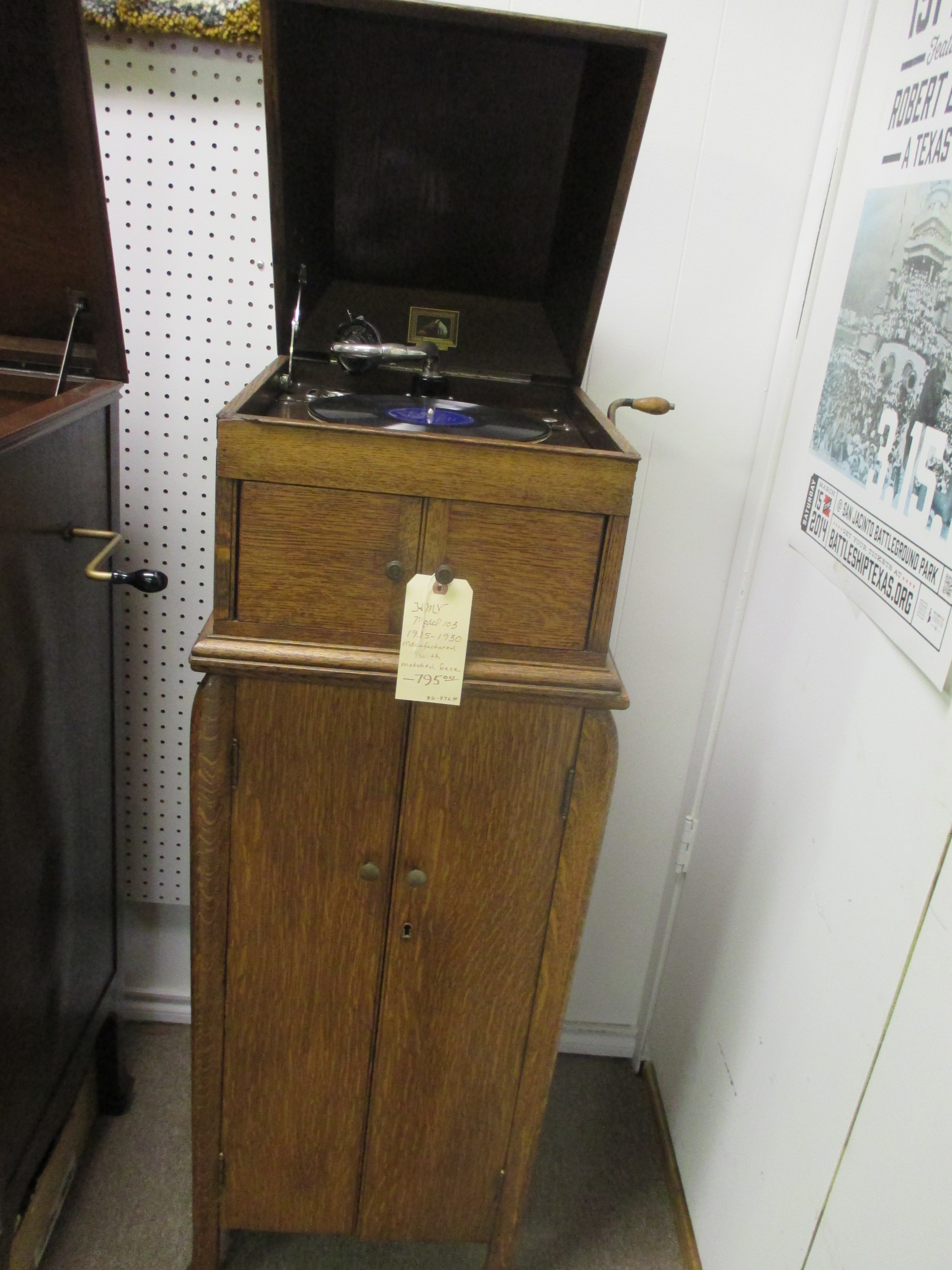 His Masters Voice model 103 with matching oak base record cabinet $795